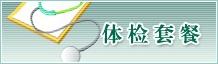 h_menu1